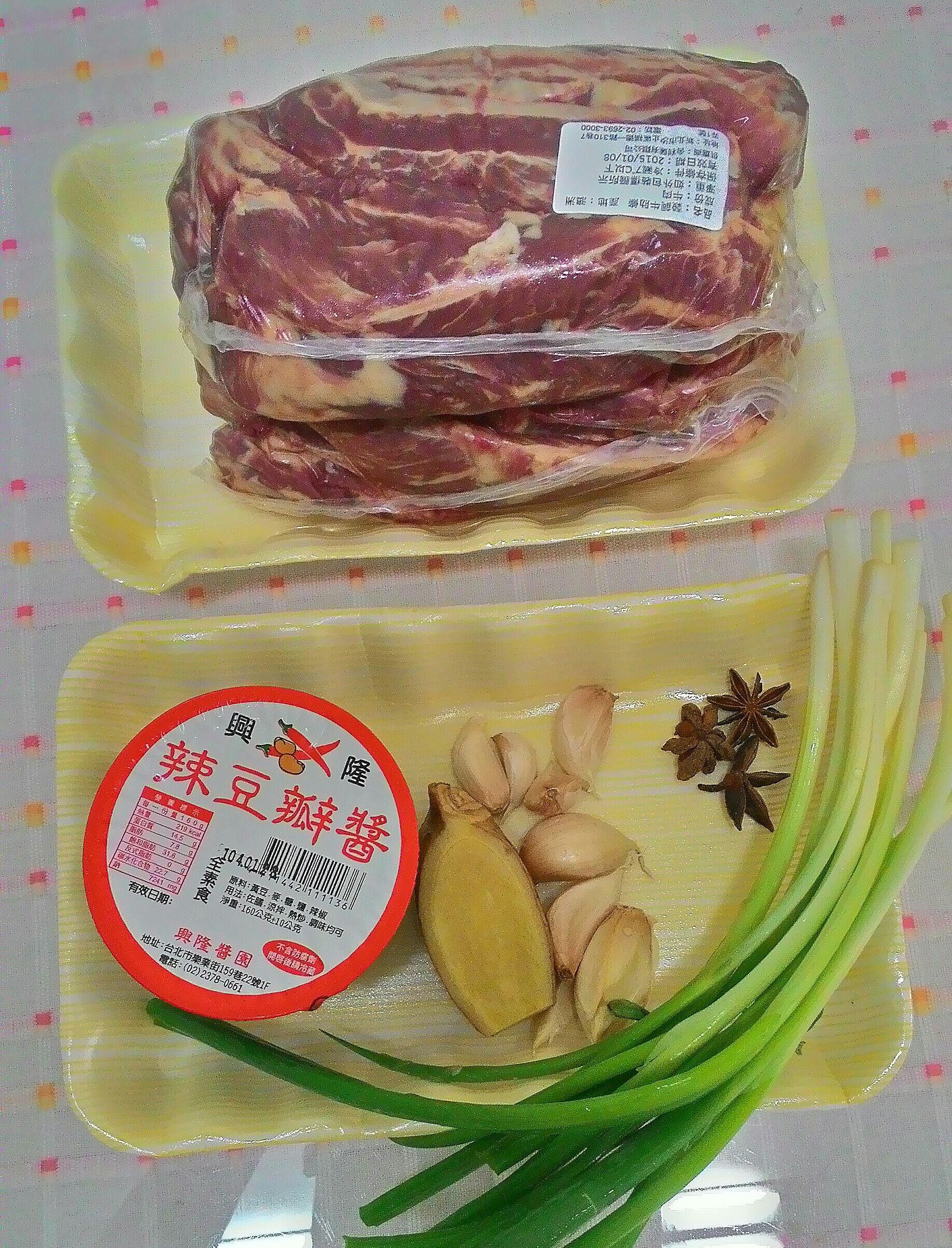 「紅燒牛肉」食材以「牛勒條」為主。