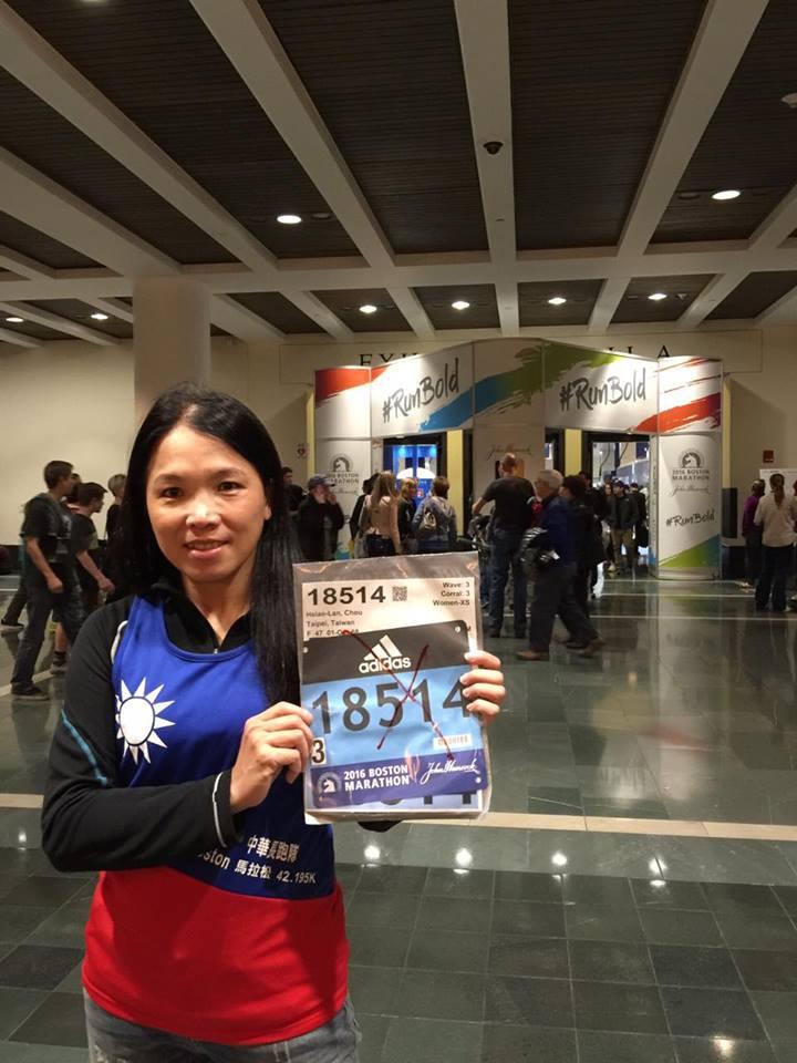有人稱筱嵐「波姐」,因為她曾參加門檻很高的國際波士頓馬拉松。