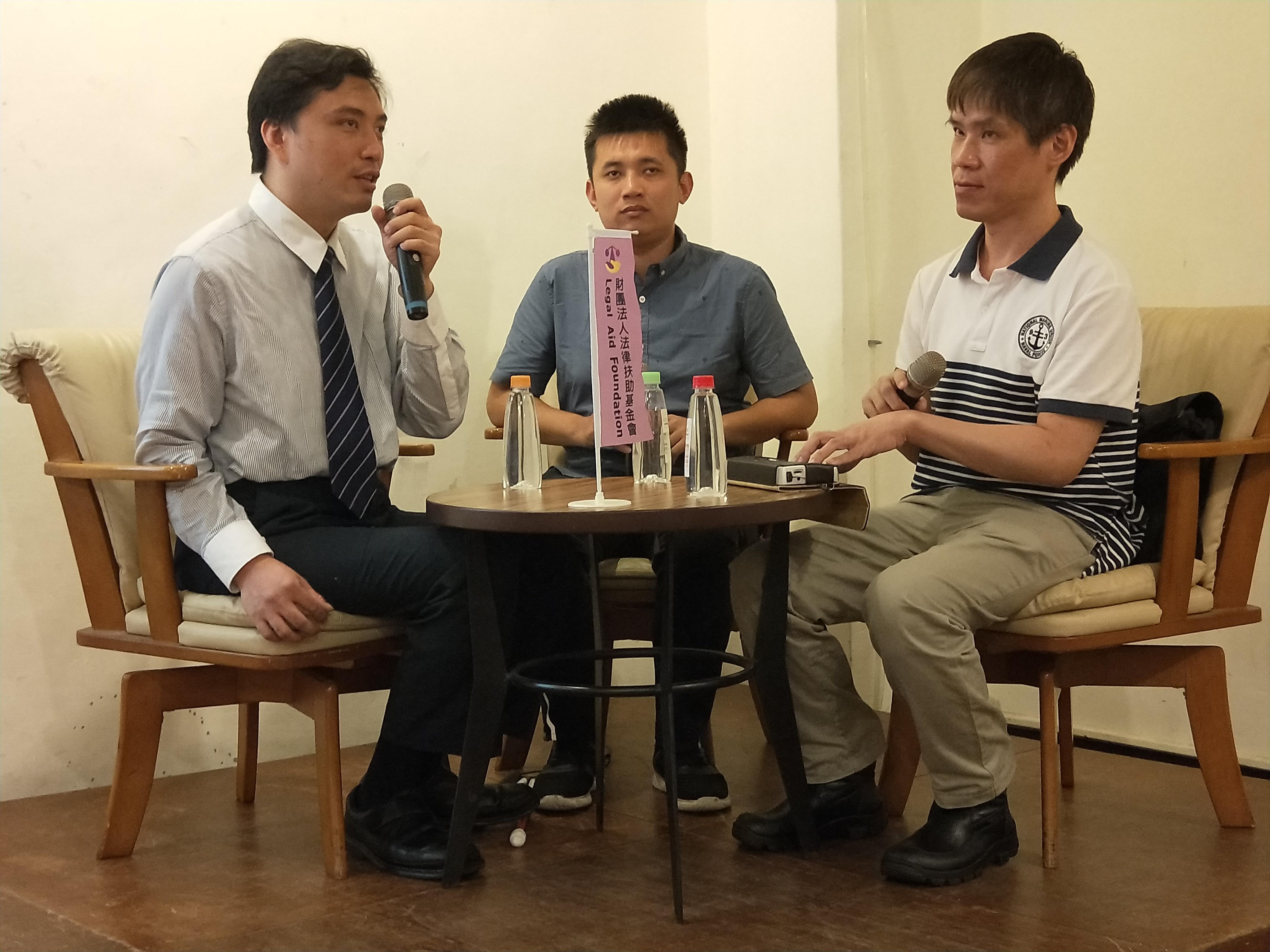 李秉宏(左)、金希、楊聖弘(右)三人參加法扶基金會舉辦的座談會。