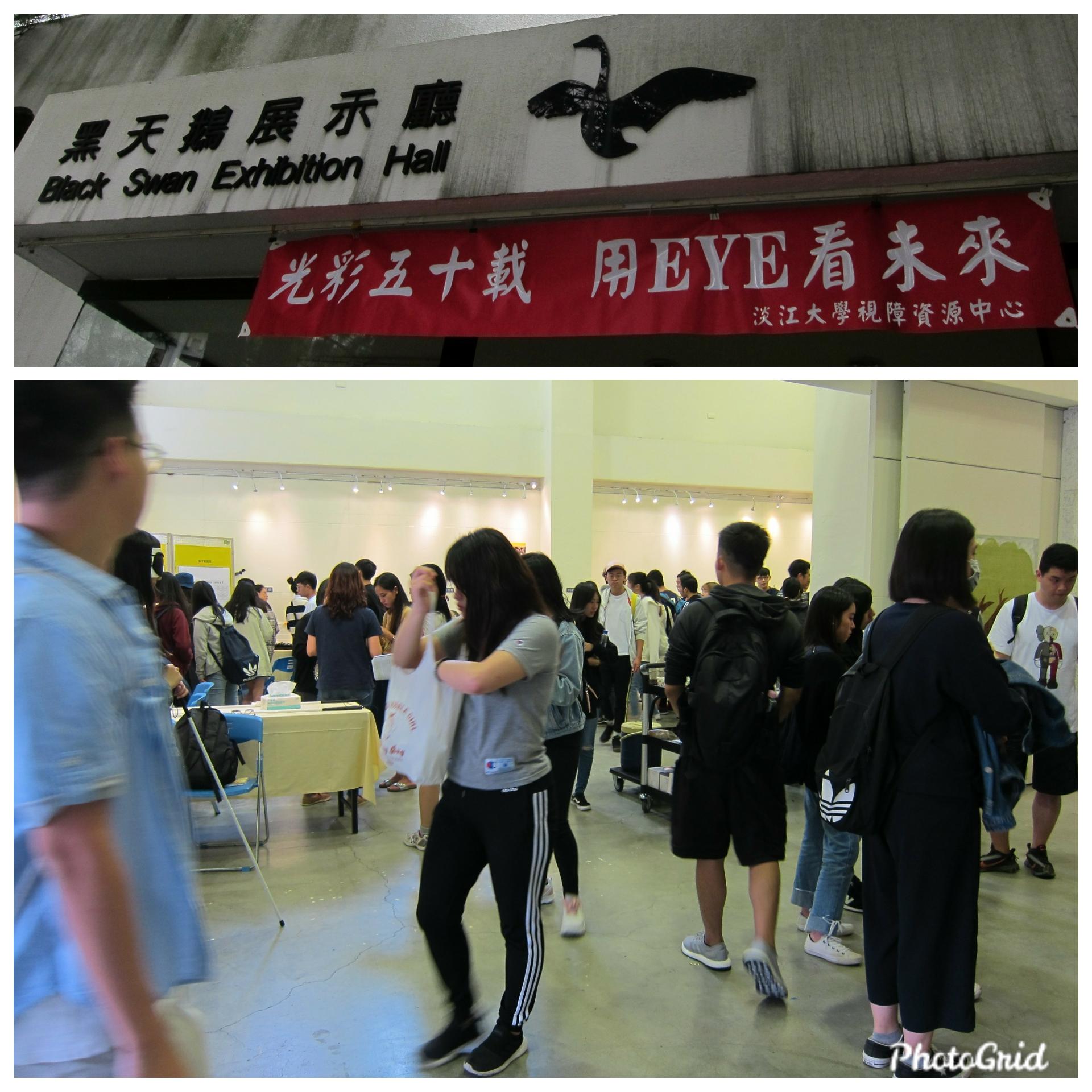 啟明50在黑天鵝展示聽舉行,吸引很多同學參觀。