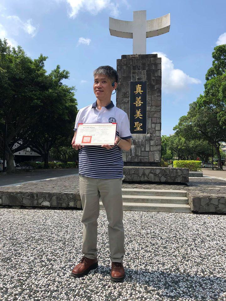 全盲的楊聖弘取得心理諮商碩士學位。