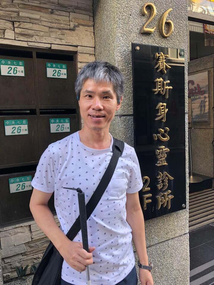 楊聖弘在賽斯身心靈診所完成兩年的實習。