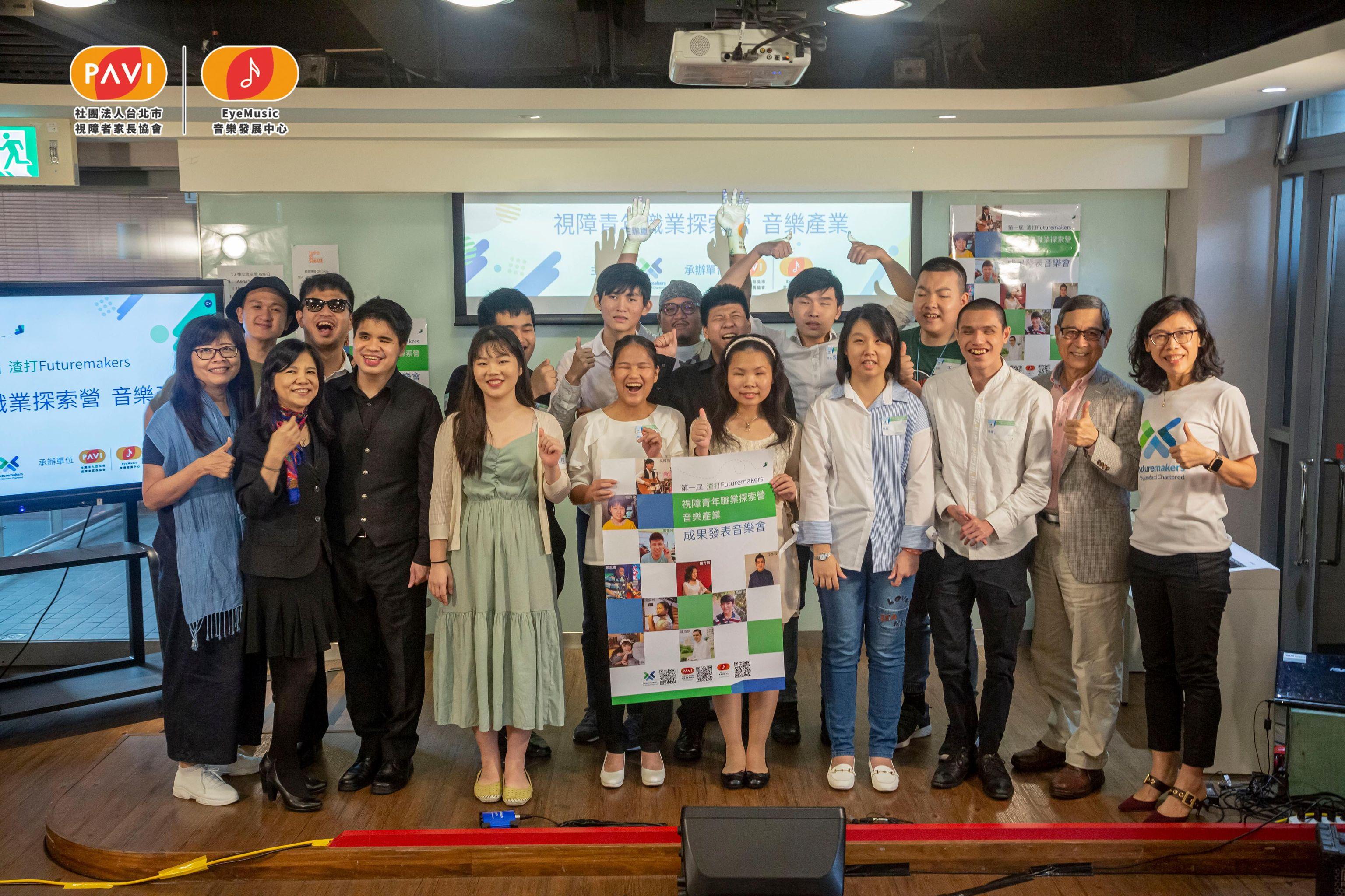 靖騰參加「渣打Futuremakers視障音樂探索營」的活動,與夥伴合影。