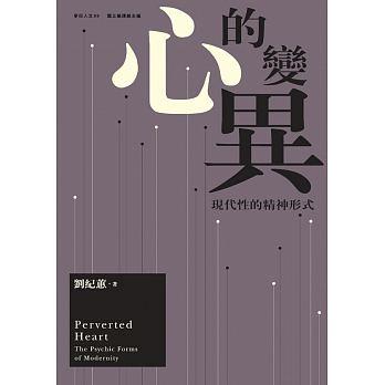 敹���霈��堆��曆誨�抒��蝎曄�敶W� (封面)
