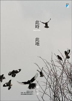 甇斗��甇文�� (封面)