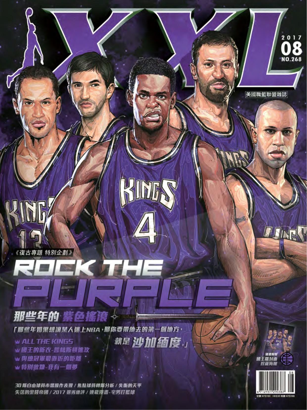 另開新視窗呈現 NBA美國職籃XXL 268 封面