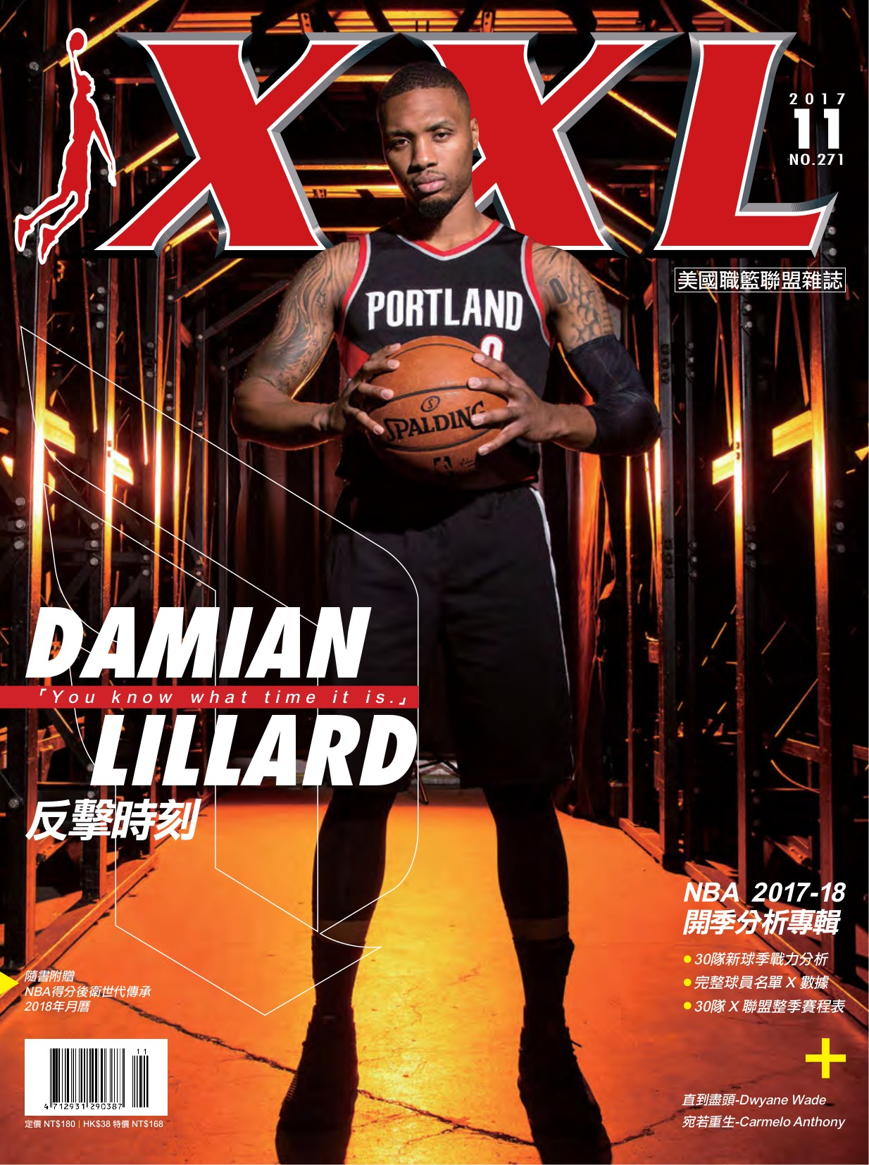 另開新視窗呈現 NBA美國職籃XXL 271 封面
