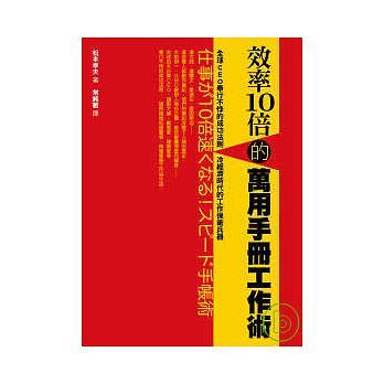 ����10�����祉�冽����撌乩�銵� (封面)