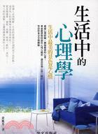 ��瘣颱葉��敹���摮� (封面)