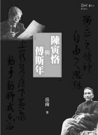�喳��芾�����臬僑 (封面)