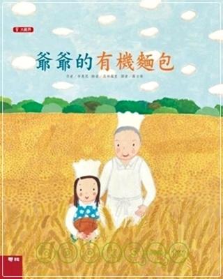 �箇�箇����璈�暻萄�� (封面)