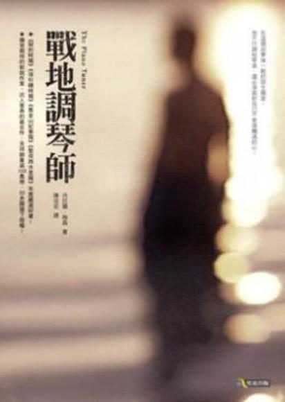 �啣�啗矽�游葦 (封面)