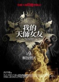 ����憭拙葦憟喳��銋�9嚗�閫��曉��憭� (封面)