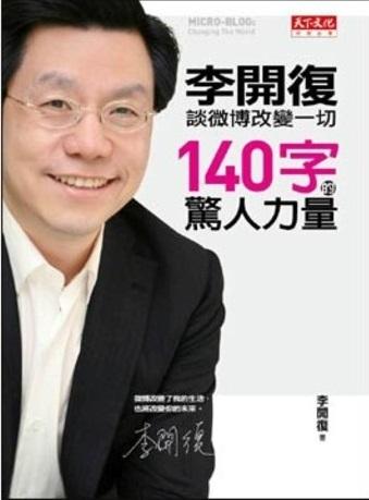 140摮���撽�鈭箏����嚗�����敺抵�敺桀���寡�銝��� (封面)