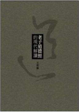 ��摮���敺瑞����曆誨閫�霈� (封面)