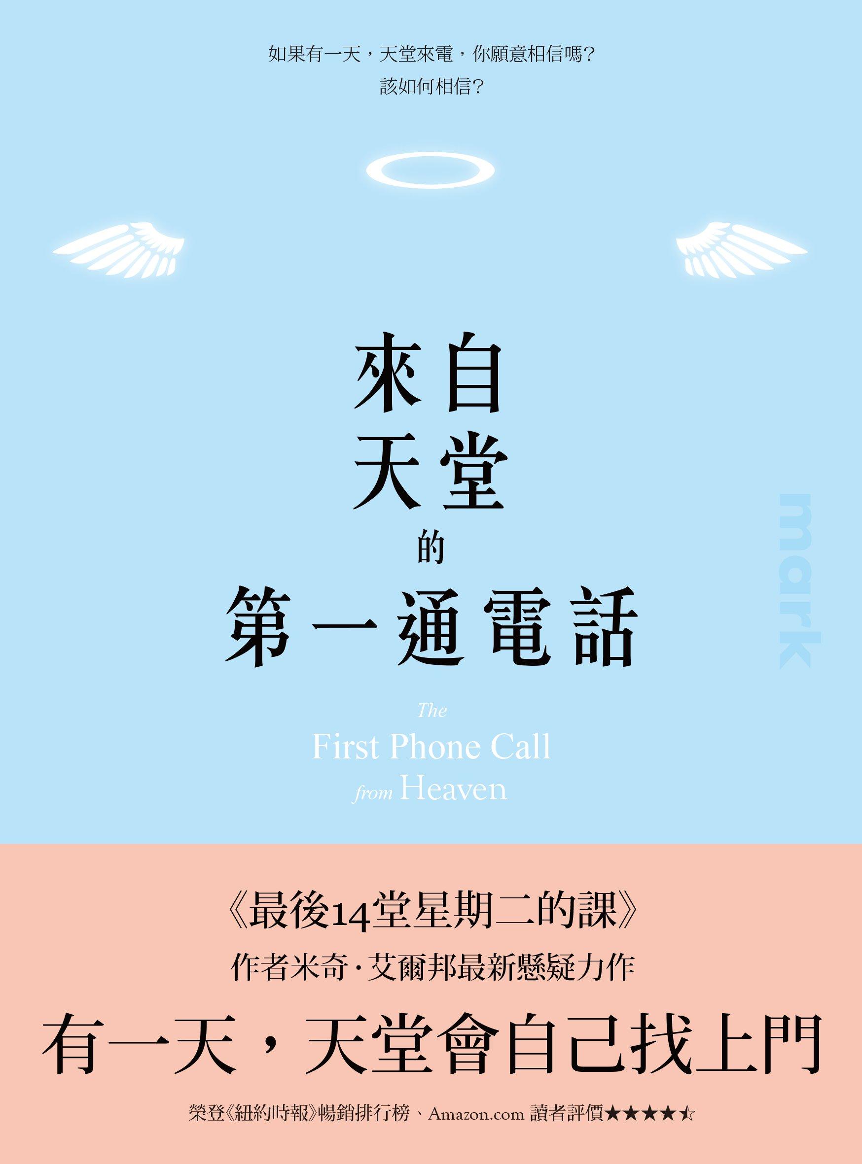 靘��芸予����蝚砌����餉店 (封面)