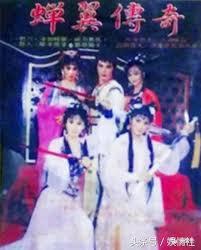 蟬翼傳奇 - 奇儒 (武俠) (2016-11-16) (封面)