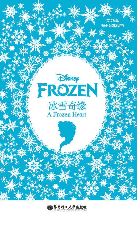 Frozen 冰雪奇緣 英文原版  (封面)