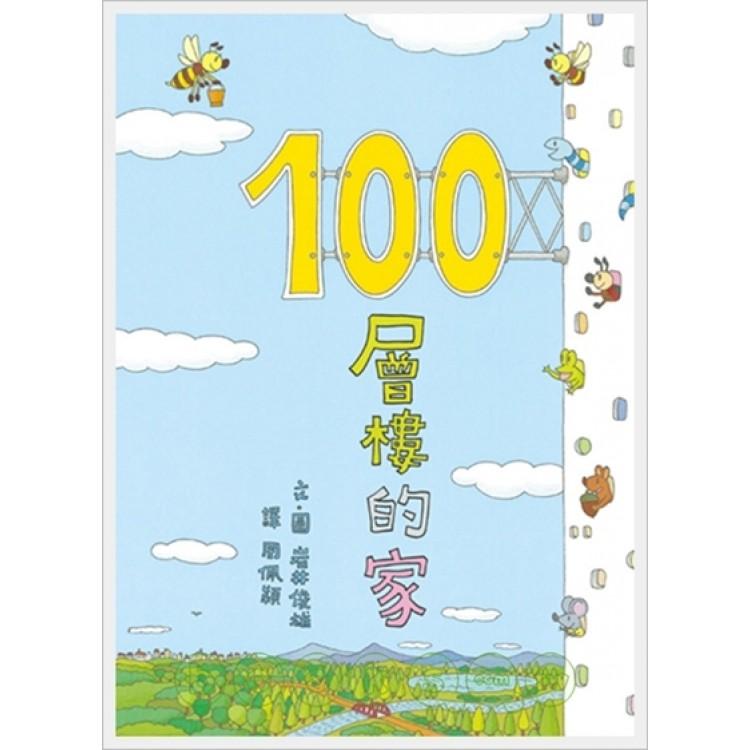 100撅斗���摰� (封面)