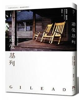 �箸���箏�� (封面)